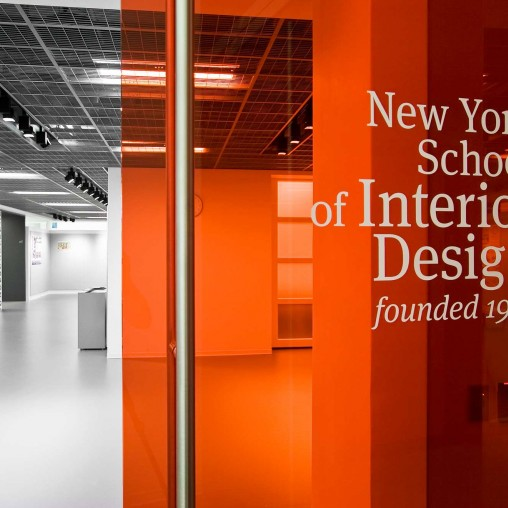 School Interior Design: New York School Of Interior Design