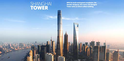 Design Update: <br />Shanghai Tower